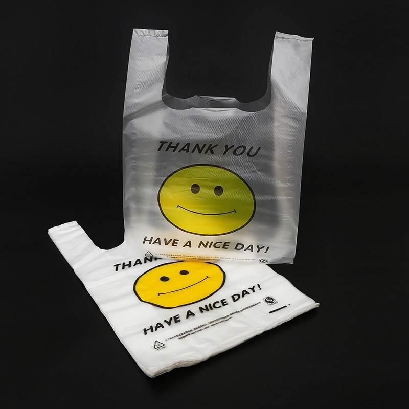 Mặt cười trong túi áo túi. Túi nhựa, mặt cười túi. Túi mua hàng với giá siêu thị tiện bao dày của gó