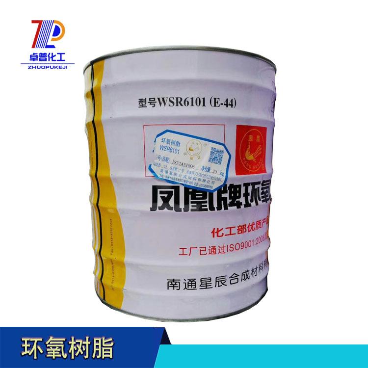 FENGHUANG Nhựa tổng hợp Nhiệt độ cao trong suốt Nhà máy trực tiếp Phoenix nhựa epoxy WSR-6101 (E44)
