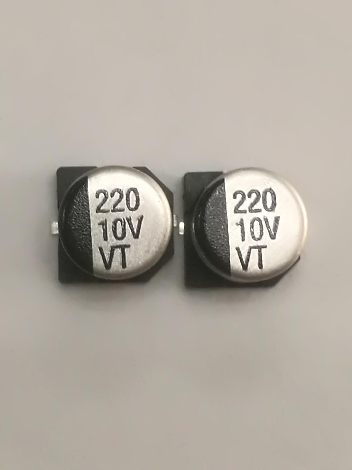 Tụ hoá Tụ điện điện phân nhôm SMD 10v220uf 6.3 * 5 Tấm điện phân cao tần số thấp Điện trở nhà máy Tụ