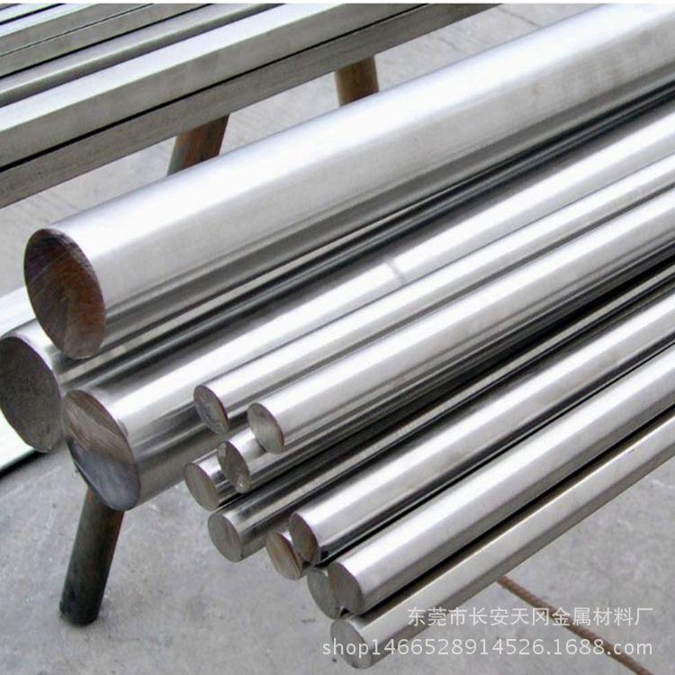 BAOGANG Thị trường sắt thép Cung cấp Baosteel chất lượng cao thanh inox 304 thép không gỉ mài sáng
