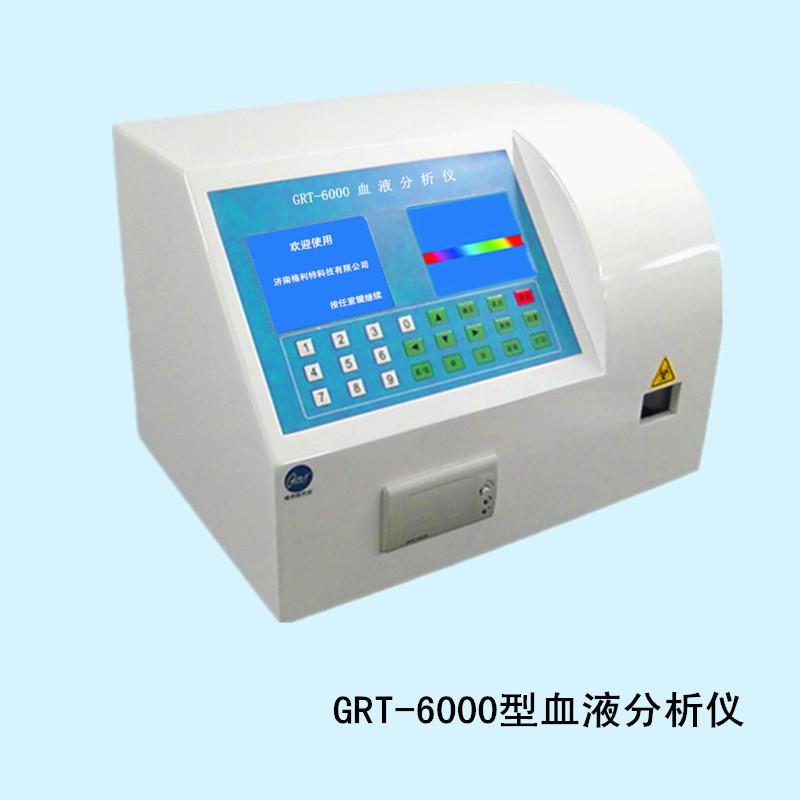 GELITE Dụng cụ phân tích Máy phân tích máu GRT-6000 dụng cụ phân tích máu thường xuyên Thiết bị xét