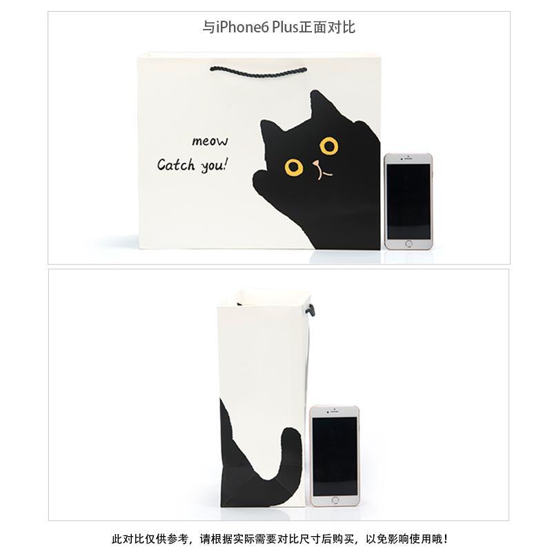 Túi giấy Nhưng tùy chỉnh in logo hoành Edition tuba dày của cái túi giấy túi quà nhỏ sinh hoạt hình