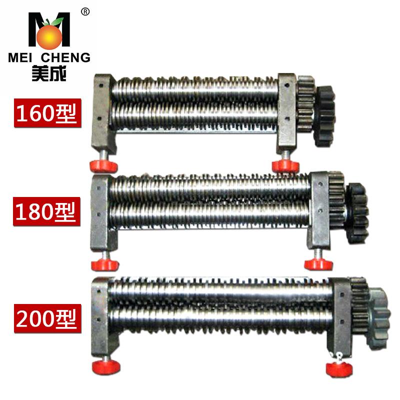 MEICHENG Thiết bị lập nghiệp 160 loại 180 máy ép điện 200 máy ép mì dao máy ép mì máy kinh doanh thi
