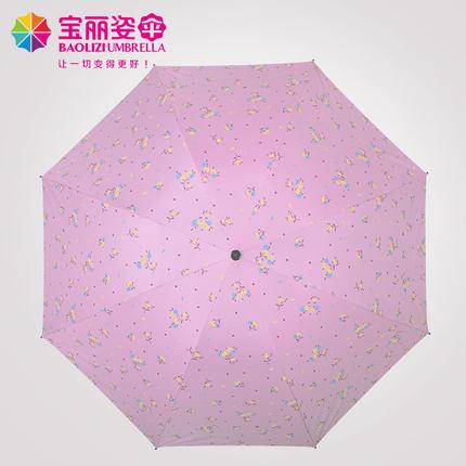 Polaroid Ms. Độc Umbrella Sinh viên gấp ô sáng tạo Hàn Quốc nhỏ tươi chống ô