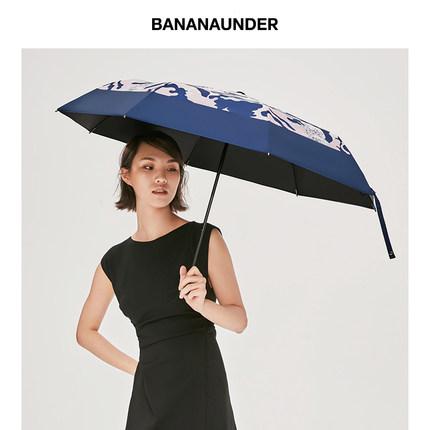 BANANAUNDER dưới chuối chống nắng gấp ô chống uv CN ô ô nam giới và phụ nữ dưới tiêu điểm