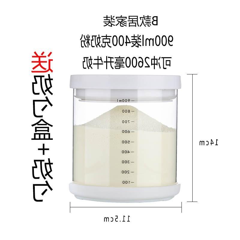 Nhật Bản mua vật liệu thuận tiện cho môi trường sữa hộp kín túi nhựa lon chai thủy tinh bún lốp bé c