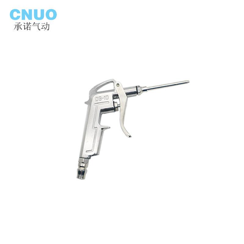 CHENGNUO Dụng cụ súng thổi bụi bằng hơi DG-10 kim loại hợp