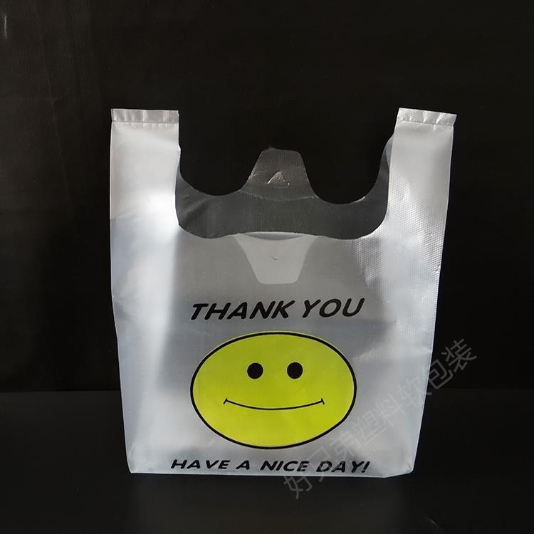 18 năm túi mới mua về mặt thực phẩm túi túi đóng gói bao đợt mua sắm làm siêu thị định phát túi áo t