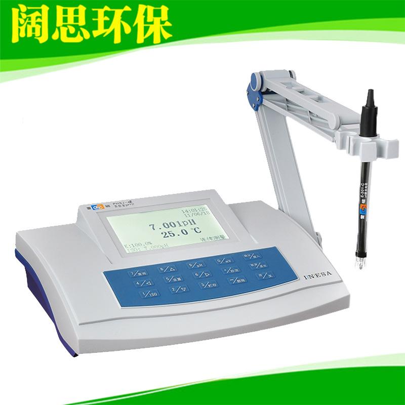 LEICI Dụng cụ phân tích [Máy phân tích PH trong phòng thí nghiệm] Ray Từ PHSJ-4F đạt tiêu chuẩn với