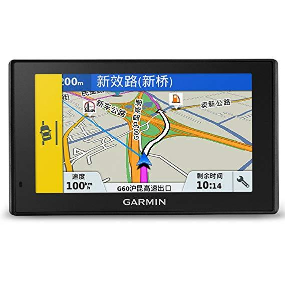 Hệ thống định vị DriveAssist50 tích hợp máy ghi âm điều hướng lái xe .