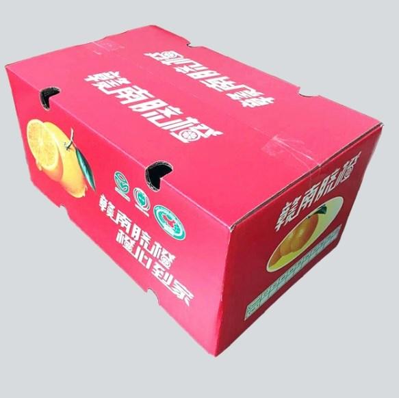 hộp giấy âm dương  20 cân trong hộp giấy hộp bao bì trời đất bìa hộp cam EXPRESS Logistics đặc cứng.