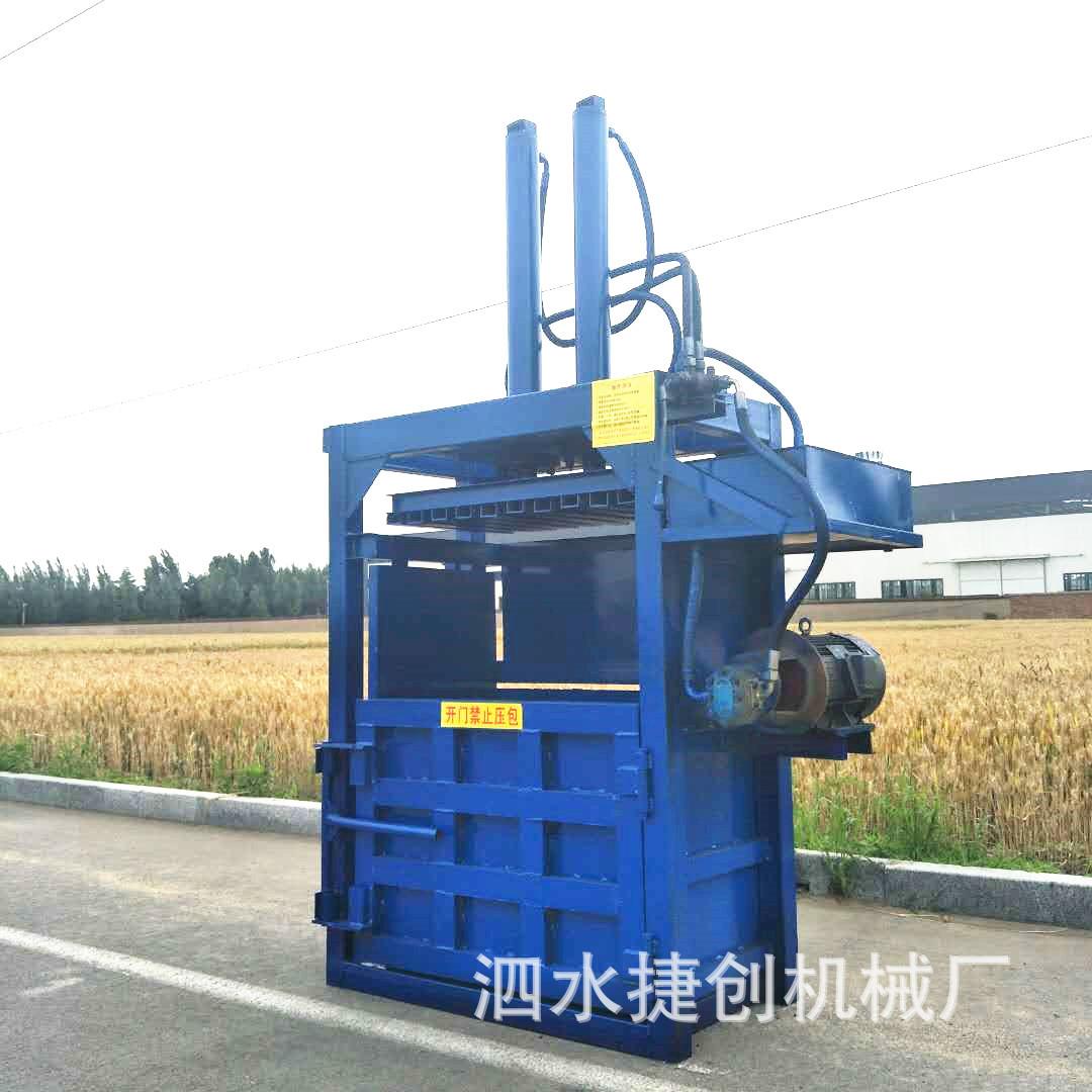 JIECHUANG Nhựa phế liệu Nhà máy trực tiếp thực tế baler thủy lực kim loại baler thủy lực chất thải n