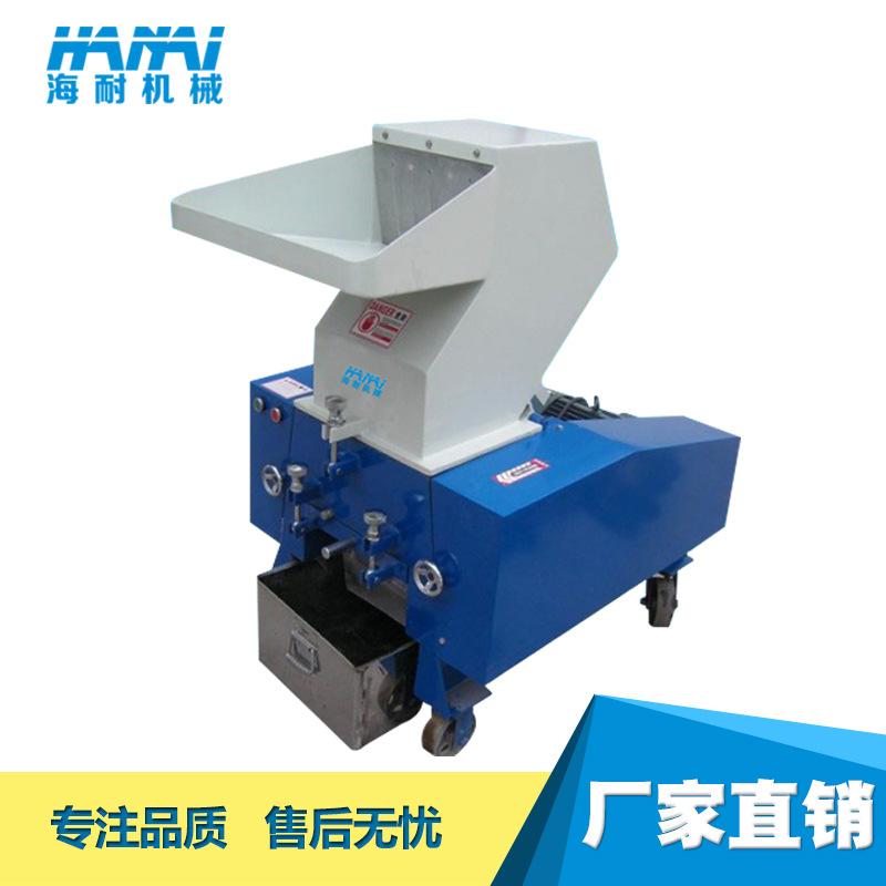 HAINAI Nhựa phế liệu Máy nghiền nhựa phun mạnh mẽ Chất thải nhựa phế liệu 5.5KW / 7.5KW Claw Máy ngh