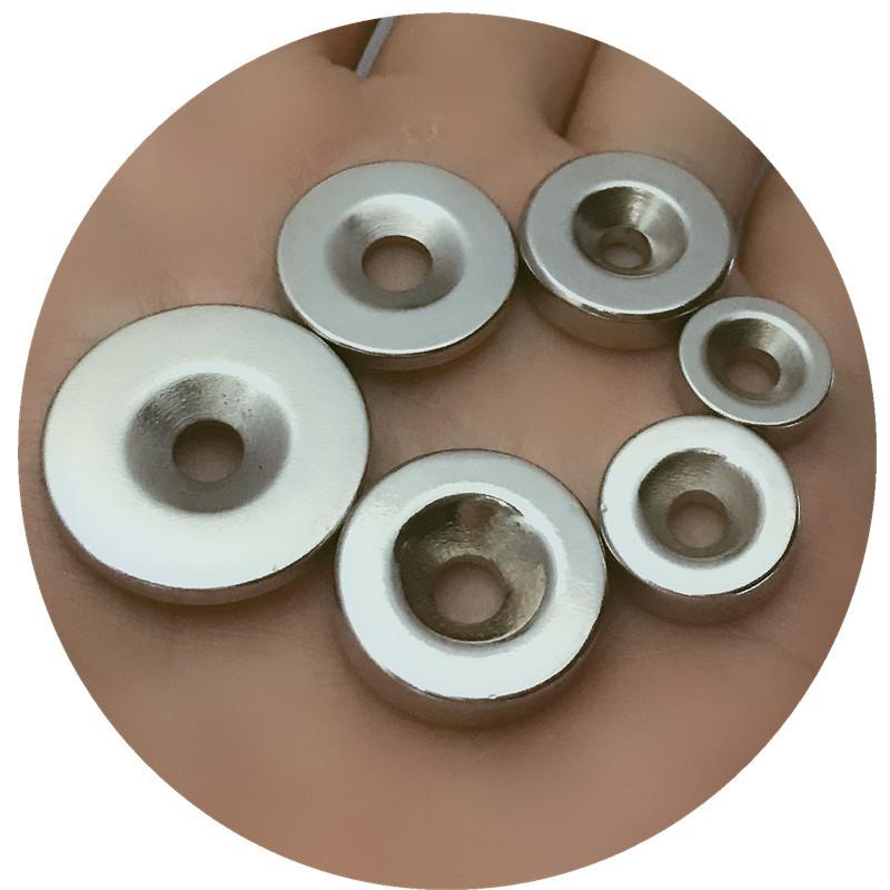 LIDA Sắt từ Nam châm NdFeB đường kính tròn 20mm * độ dày 4mm đối diện 5 mở rộng 10 mm mạ niken N35