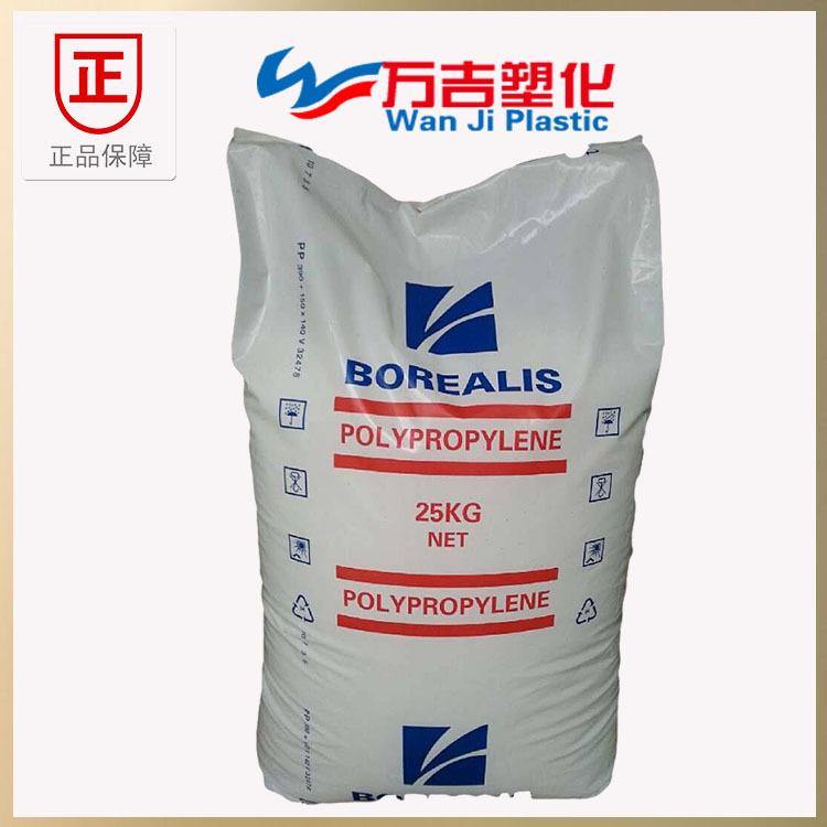 BEIOU Thị trường nguyên liệu hoá chất Quang học PP nguyên liệu Borealis HD822CF đúc phim