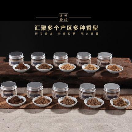 Meizhen Dầu thơm Đẹp thơm tự nhiên thơm bột gỗ đàn hương Lào gỗ trầm hương thơm mùi hương thơm làm b