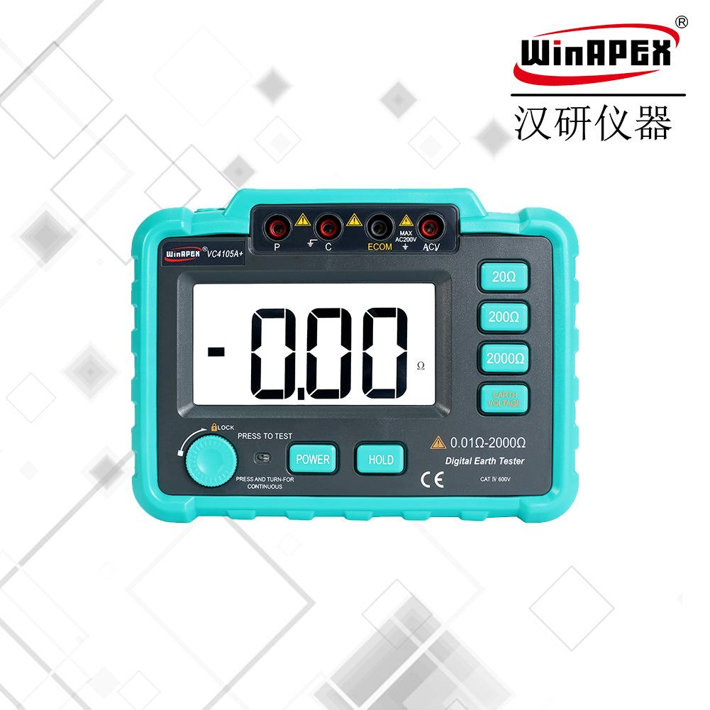 WINHY Đồng hồ đo điện 4105A thử nghiệm điện trở nối đất kỹ thuật số bảng nối đất thiết bị điện dụng