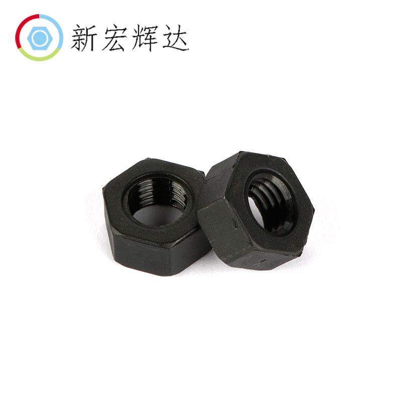 XHHD Tán Nhà máy trực tiếp hex nylon nhựa nut m2 hạt nhựa trắng đen có thể được tùy chỉnh bán buôn M