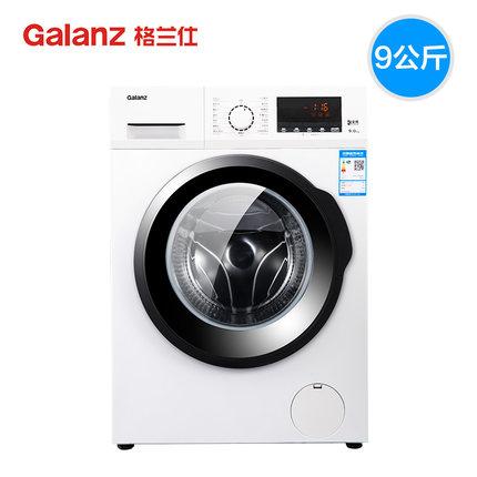 Galanz Máy giặt Máy giặt trống biến tần 9kg màu trắng Galanz / Galanz GDW90T5V dùng để tiệt trùng gi