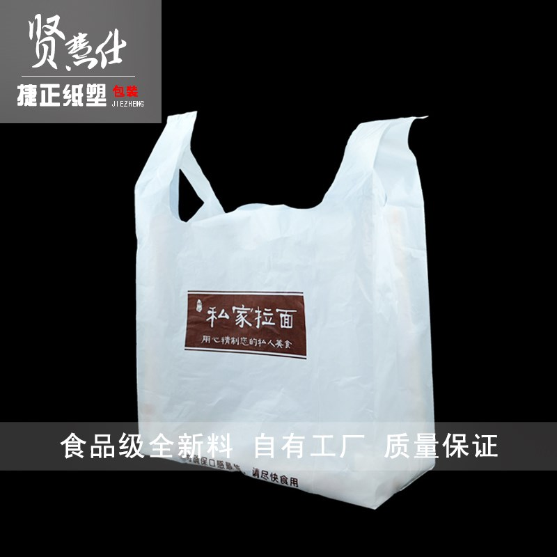 Giá áo túi nhựa tiện in logo siêu thị mua sắm chuẩn bị túi quà tặng hàng túi xách tay