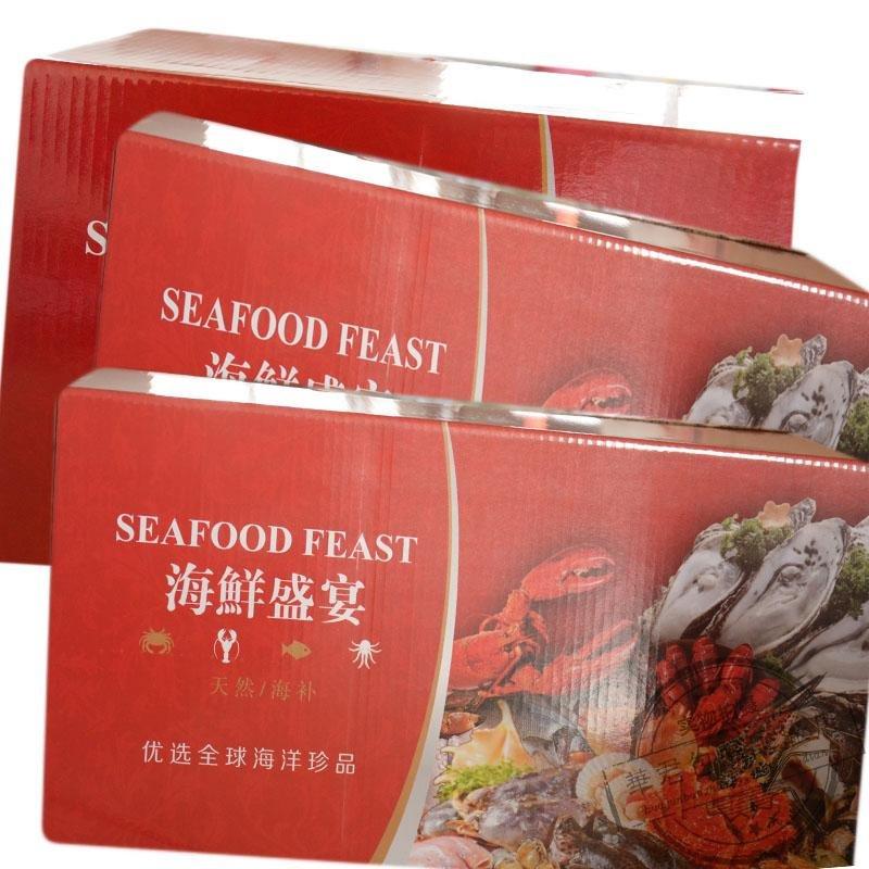 Hộp giấy bao bì 18 năm mới Lễ Hải sản 30 ký giả hải sản gói quà tặng hộp được bỏ cái hộp