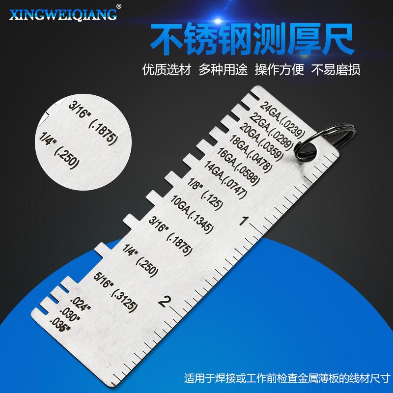 XINGWEIQIANG Dụng cụ đo lường Hàn kiểm tra độ dày thước đo thép không gỉ đo công cụ hàn kiểm tra đo