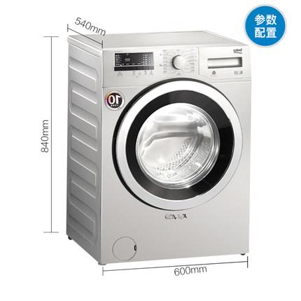 BEKO Máy giặt  BEKO / Beike EWCV8632BSI chuyển đổi tần số Máy giặt trống 8 kg hoàn toàn tự động động