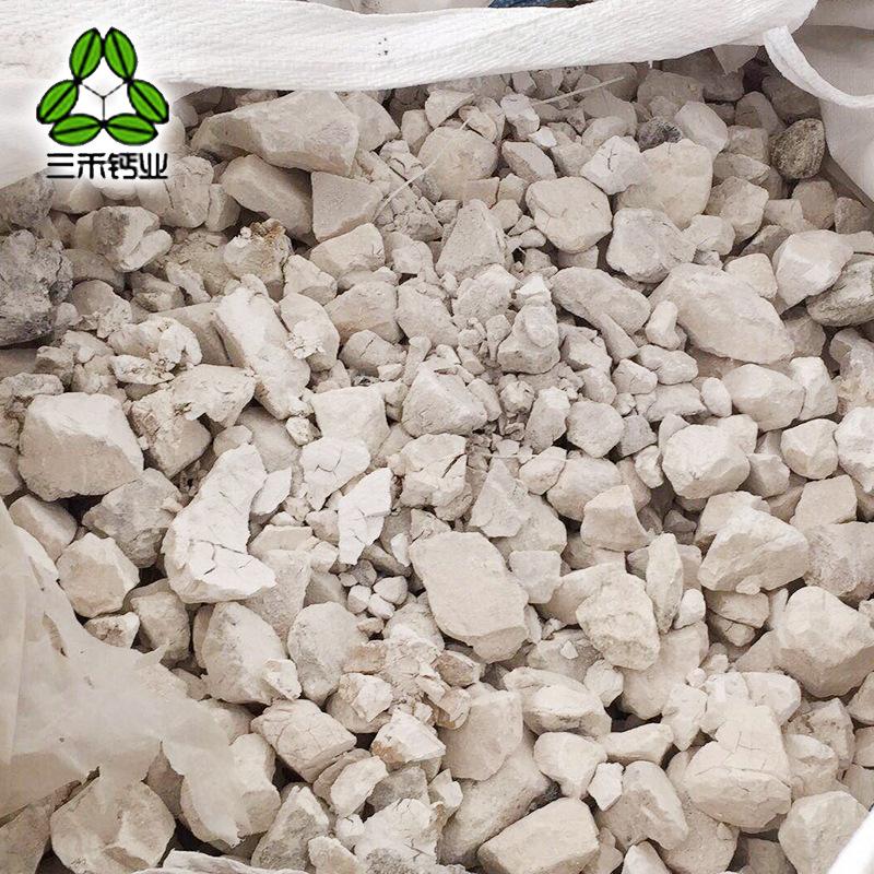 SANHE Ôxít Nhà máy Changshu Sanhe khử lưu huỳnh trực tiếp khử nitrat canxi oxit bột vôi vôi bán buôn