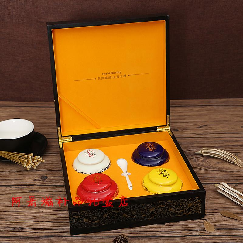 Dendrobium thiếc mới 4 hộp màu gốm sứ bình gốm gốm sứ cao cấp hộp quà hộp quà lưu niệm bán buôn