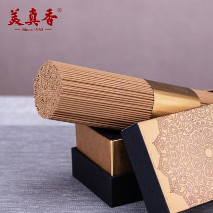Meizhen  Dầu thơm Meizhen Hương tự nhiên Việt Nam Fusen đất sét đỏ trầm hương chồi tinh khiết trong
