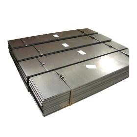 XINRITIE Inox Thép không gỉ SUS410S Nippon Steel