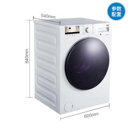BEKO Máy giặt  BEKO / Beike EWCE9662X0I chuyển đổi tần số Máy giặt trống 9 kg hoàn toàn tự động động