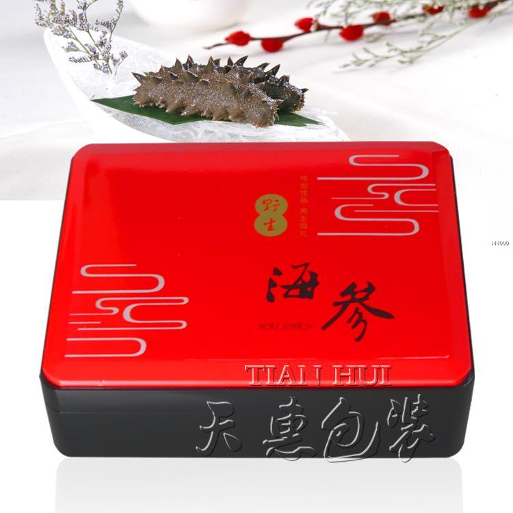 dưa leo biển hộp quà xa xỉ phẩm chất dưa leo biển đóng gói Hải sâm rỗng túi đồ hộp với tay.