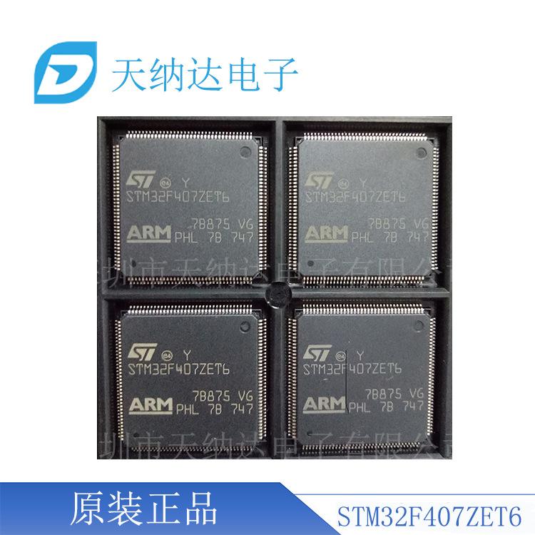 ST IC tích hợp Mạch tích hợp IC ST / STMicroelectronics STM32F407ZET6 LQFP144 Vi điều khiển gốc