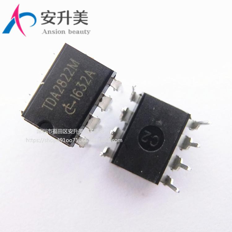TDA IC Cung cấp mạch tích hợp (IC) Bộ khuếch đại âm thanh kép TDA2822M DIP8 hoàn toàn mới