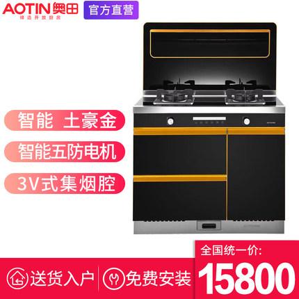 AOTIN Bếp từ, Bếp hồng ngoại, Bếp ga AOTIN   A6 tích hợp bếp bảo vệ môi trường bếp rộng 1 mét một bế