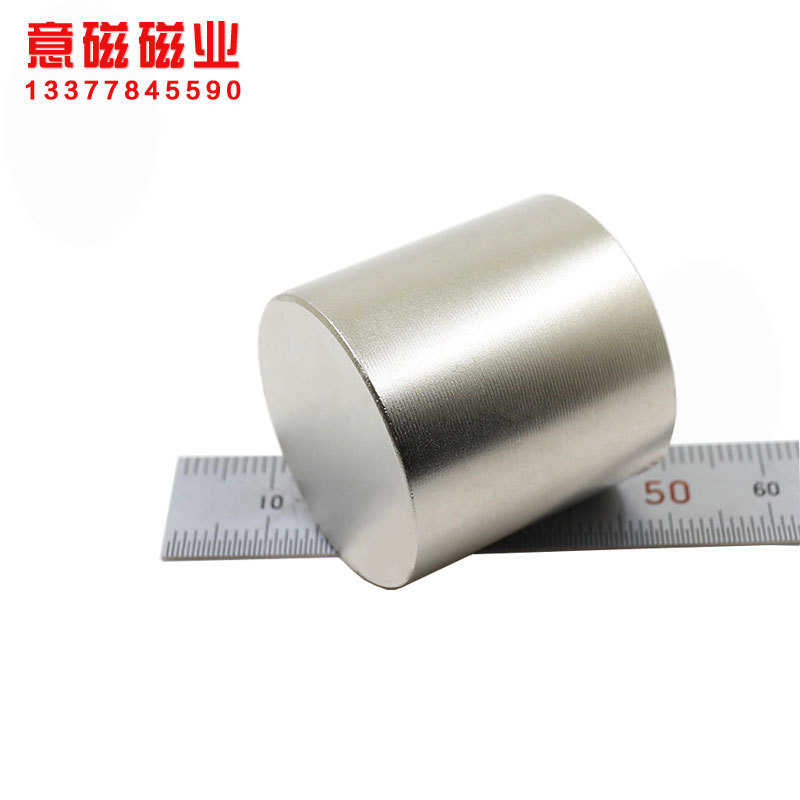 YC Sắt từ Nam châm nhà máy bán hàng trực tiếp Nam châm mạnh mẽ Vòng nam châm D30x30mm NdFeB Nam châm