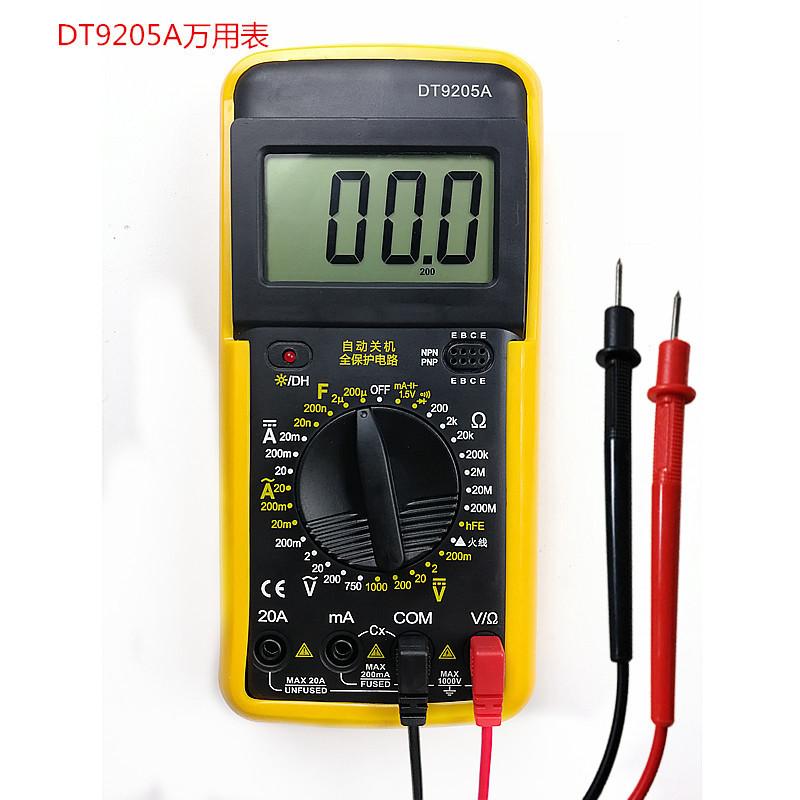 Đồng hồ đo điện Dụng cụ điện DT9205A hiển thị kỹ thuật số vạn năng độ chính xác cao chống cháy bàn c