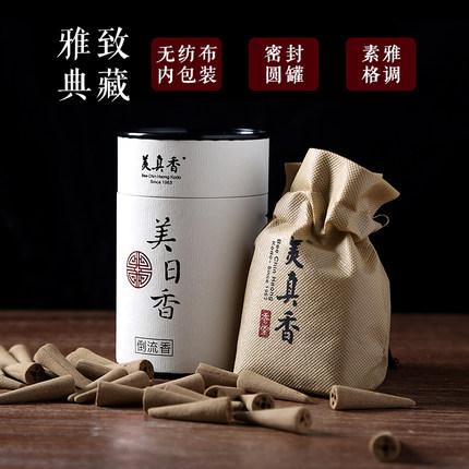 Meizhen Dầu thơm Meizhen Hương tự nhiên dài trở lại hạt thơm gỗ đàn hương Sơn gỗ trầm hương trầm hươ