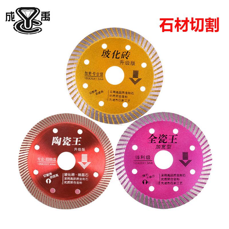 CHENGYU Công cụ kim cương công nghiệp Công cụ Chengyu Lưỡi cưa kim cương Bán buôn Đá vi tinh thể Gạc