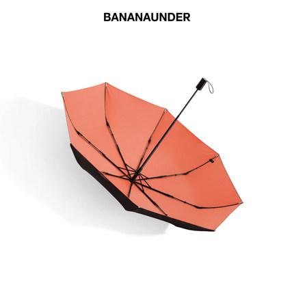 Dưới chuối hai lớp rắn màu CN ô kem chống nắng chống uv ô ô dưới chiếc ô nữ nhỏ tươi mưa và mưa kép
