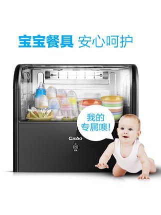 Canbo Bếp gas âm Canbo / ZTD28A-1 máy tính để bàn nhà bếp khử trùng tủ dọc hộ gia đình nhỏ tủ khử tr