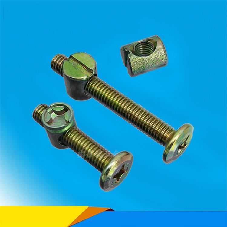 HANWEISONG Thị trường ngũ kim M6 Vít Hammer Nut Giường Phần cứng Đồ nội thất Kết nối Fastener Ghế tr
