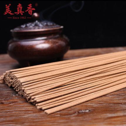 Meizhen Dầu thơm Hương Lao Sơn Tự nhiên trăm năm Lao Sơn Gỗ đàn hương Hương thơm Phật trong nhà Hộ g