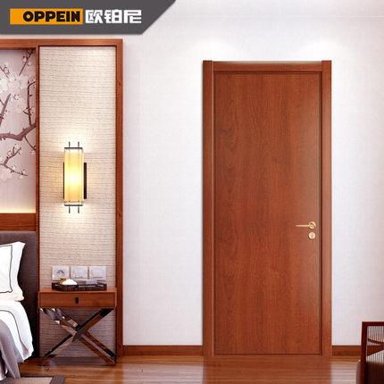 Thiết kế Nội Thất dành cho cửa phòng bằng gỗ rắn .