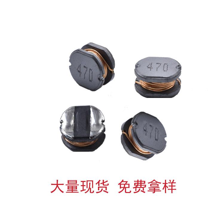 JXSG Cuộn cảm Màn hình lụa cuộn cảm CD75 47UH chip cuộn cảm từ cuộn cảm bán buôn Thâm Quyến
