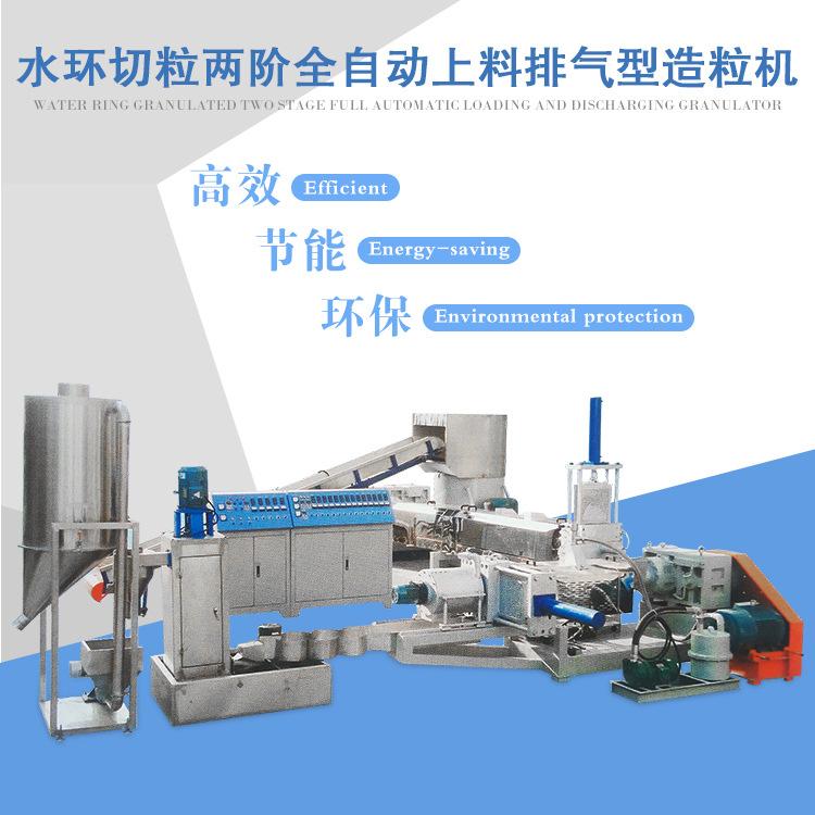 SJ-PA Nhựa phế liệu Máy làm bánh mỳ xốp Yuhui Chất thải nhựa tái sinh Hạt giống Hạt nước Vòng hạt Tạ