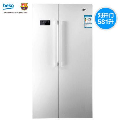 BEKO Tủ lạnh BEKO / EUG91640IW-C 581L trên máy lạnh tủ lạnh biến tần không khí làm lạnh nhập khẩu