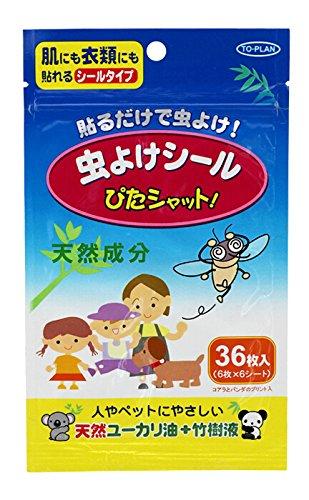 Miếng dán chống muỗi tiện lợi đơn giản cho Trẻ  .