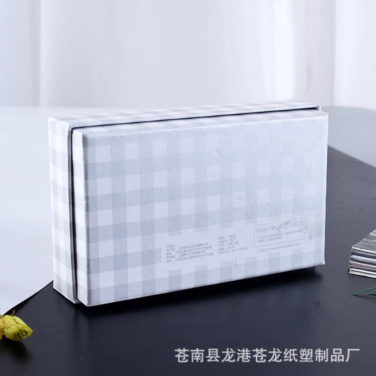 hộp giấy âm dương Tùy chỉnh sáng tạo kỳ tích lưới gói quà tặng hộp trắng trời đất bìa hộp quà tặng h